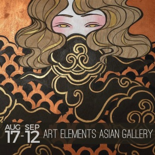 Art Elements Asia Gallery, SM Aura Premiere August 17 – September 12, 2017