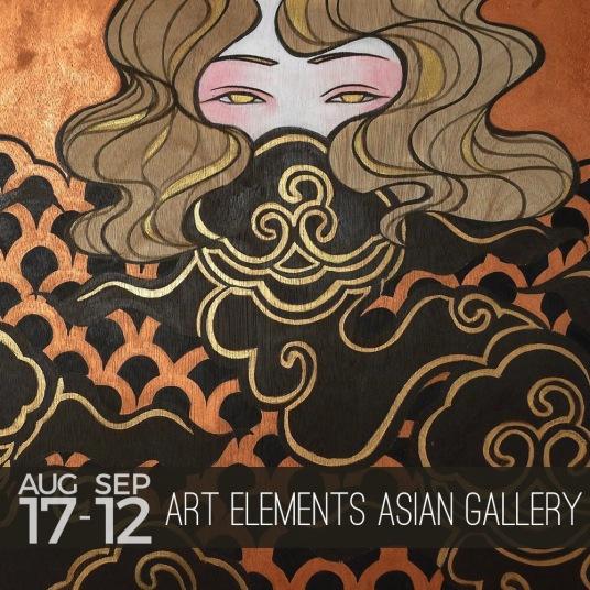 Art Elements Asia Gallery, SM Aura Premiere August 17 – September 12, 2017